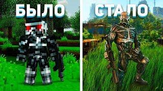 Как менялась графика в играх на примере Crysis, Watch Dogs, Star Wars Battlefront