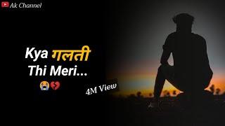 Kya Galti Thi Meri After Break Up Sad Shayari Status