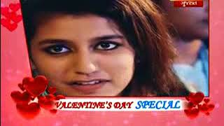 India News Gujarat Glam Gossip Gapshap. Valentine day special on second video of Priya Prakash
