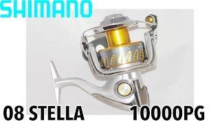 Shimano stella sw 08 5000