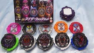 DXアナザーウォッチセット 仮面ライダージオウ Another watch set Zi-o