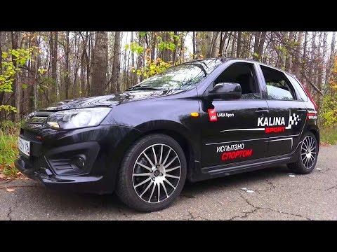 2015 Lada Kalina Sport. Обзор (интерьер, экстерьер, двигатель)