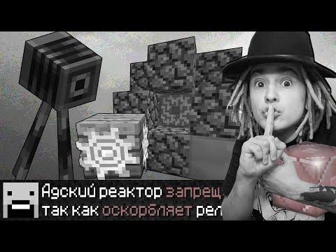 ТОП 5 ЗАПРЕЩЁННЫХ БЛОКОВ В ИГРЕ МАЙНКРАФТ
