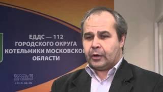 Выпуск новостей телевидения г.о. Котельники от 6 февраля 2015 г