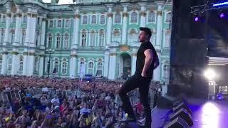 Сергей Лазарев - Так красиво ЖИВОЙ ЗВУК (Концерт 5.08.2018 - г. Санкт-Петербург)