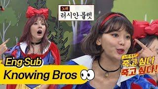 후배 '레드벨벳(Red Velvet)' 노래 제목(!) 연속 오답인 선배들 ⊙_⊙ 아는 형님(Knowing bros) 89회