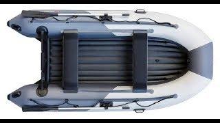 Лодка ПВХ Yukona 380 НДНД от компании Интернет-магазин «Vlodke» - видео