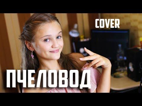 ПЧЕЛОВОД  |  Ксения Левчик  |  ковер РАСА