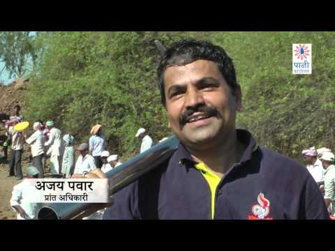 We are One: Officials and Villagers Work Together (Marathi)
