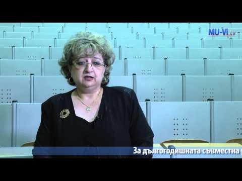 Статистика в Екатеринбург хипертония