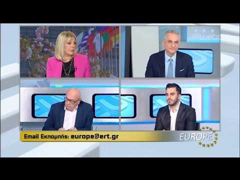 Ο Κώστας Δουζίνας στην εκπομπή «EUROPE» στην ΕΡΤ 1