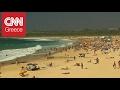 Ο καιρός τρελάθηκε: Στις παραλίες οι Αυστραλοί λόγω καύσωνα