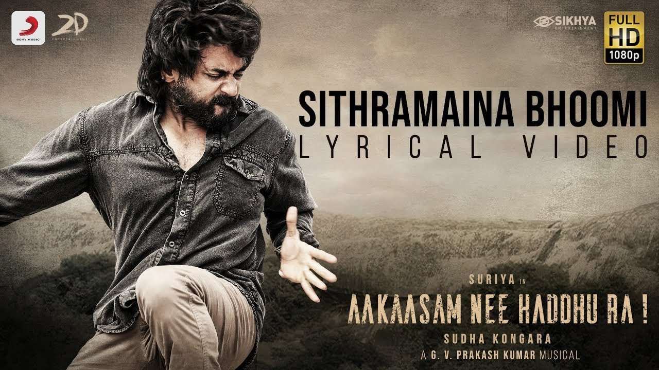 Sithramaina Bhoomi Lyrical Sing from Aakaasam Nee Haddhu Ra