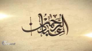 الحكم الشرعي في عقوق الوالدين و خطورة قطع صلة الأرحام  عبادُ الرحمن