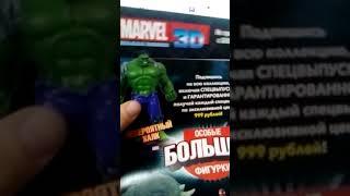 Герои MARVEL 3D - Выпуск#1 - Человек-Паук и НОСТАЛЬГИЯ ПО ДЕТСТВУ 1994
