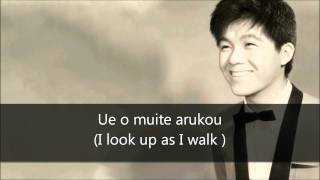 Sukiyaki - Kyu Sakamoto (English Translation and Lyrics)
