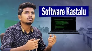Software Kastalu || Laughing Time || comedy videos || Tamada Media