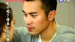 [Eng Subbed] Drunken To Love You Ep. 10 (7/7)