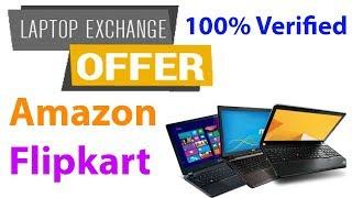 How to exchange laptop on Amazon & Flipkart