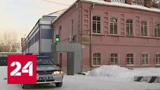 Уральский полицейский из-за ревности убил врача, а потом покончил с собой