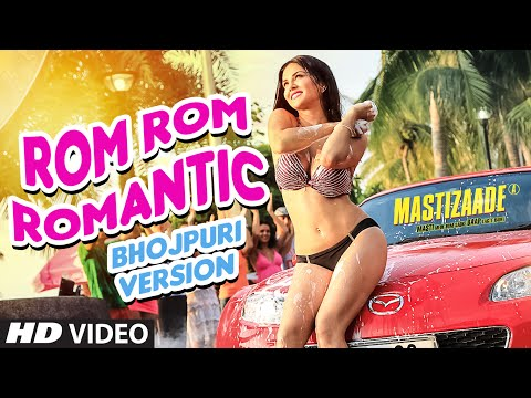 Download Sunny Leone: Rom Rom Romantic Bhojpuri Flavour VIDEO Song | Mastizaade | AMAN TRIKHA HD Mp4 3GP Video and MP3