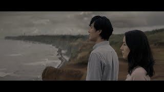 映画『散歩する侵略者』予告編 【HD】2017年9月9日(土)公開
