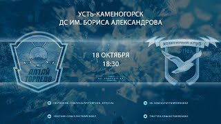 Обзор матча «Алтай Торпедо» – «Ертiс» 1-3