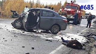 ☭★Подборка Аварий и ДТП/от 20.09.2018/Russia Car Crash Compilation/#685/September2018/#дтп#авария