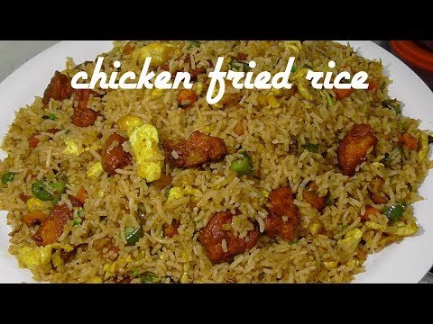 CHICKEN FRIED RICE RECIPE/howto make chicken fried rice/restaurant style chicken fried rice