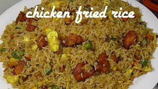 CHICKEN FRIED RICE RECIPE/howto make chicken fried rice/restaurant style chicken fried rice