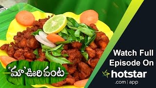 Maa Voori Vanta 3 Episode 18 : Aloo-Mutter Tikki, Chicken Pakora