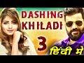 Dashing Khiladi 3 (Ayogya) Hindi Dubbed Movie   Upcoming South Hindi Dubbed Movies