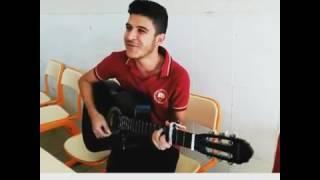 Kerimcan - Vur Bana Türkü Versiyon
