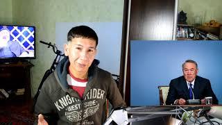Что я думаю о последнем послании Назарбаева к народу Казахстана
