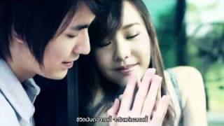 รักเธอทุกลมหายใจ - รุจ the star [HD]