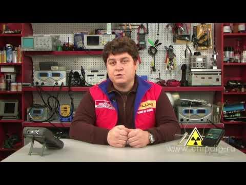 Норма радиации для человека. Доза радиации
