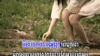 Pel Velea Min Sak Som-Bunnaroth ( Town VCD VOL 010 )