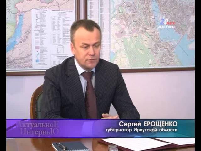 """""""Актуальное интервью"""" от 12.04.2013 г."""