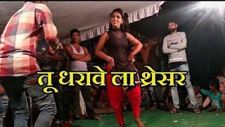 Tu Dharawela Thresher - Saiya Dharawela Samar Singh   Bhojpuri arkestra video 2019   Bhojpuri song