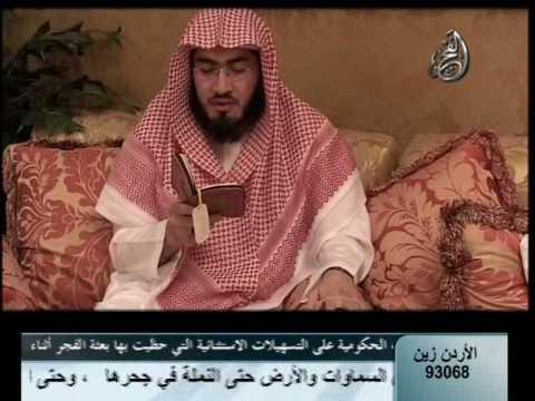 الشيخ بندر بليلة-ما تيسر من سورة الكهف.