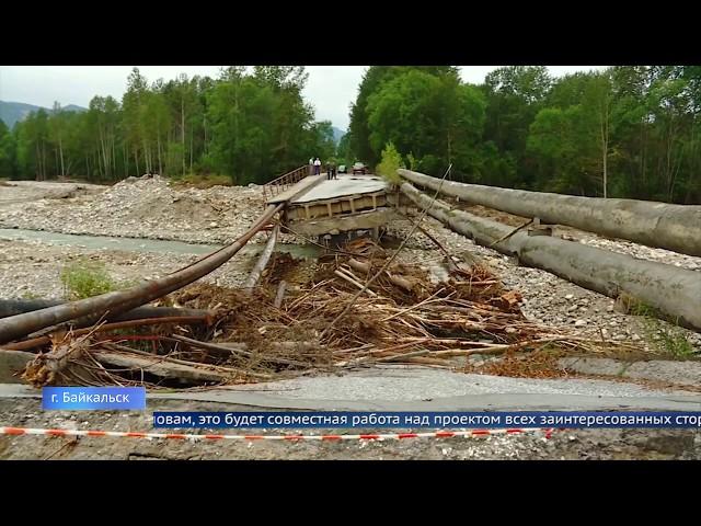В Приангарье увеличат темпы ликвидации накопленного экологического вреда