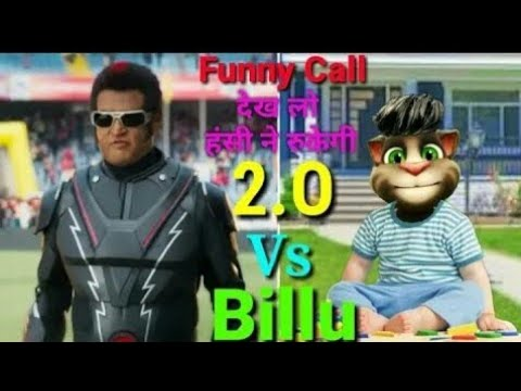 Download Robot 2.O Vs Billu Funny Call /robot 2  Vs Billu Funny Call HD Mp4 3GP Video and MP3