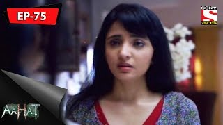 Aahat - 3 - আহত (Bengali) Ep - 4 - The Haunted Hallucinations of