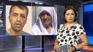 Ахбори Тоҷикистон ва ҷаҳон (16.08.2018)اخبار تاجیکستان .(HD)