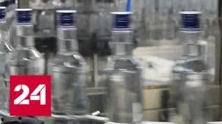 """Бывший гендиректор """"Алкогольной сибирской группы""""  """"наследил"""" в хлебном бизнесе - Россия 24"""