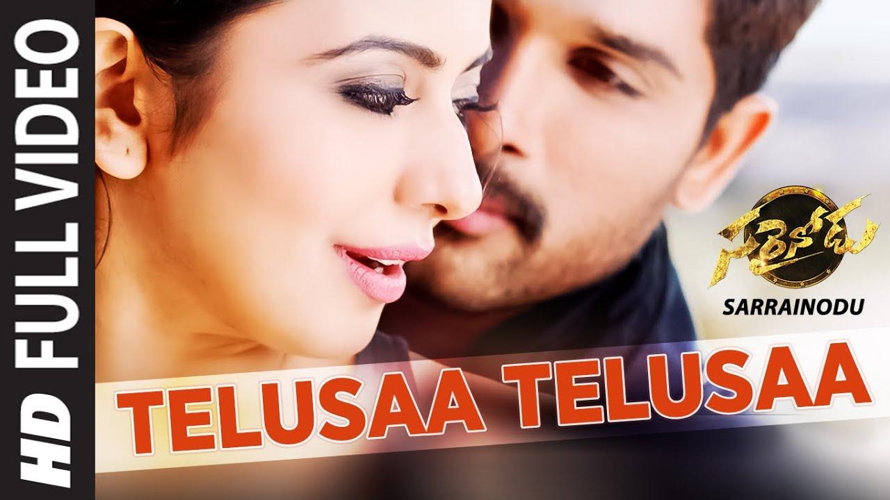 Telusa Telusa Song Lyrics