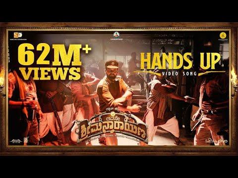 Avane Srimannarayana (Kannada) - Hands UP Video Song