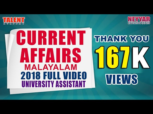 Current Affairs in Malayalam for Kerala PSC University Assistant Exam