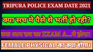 TSR {IRB}All //Physical Standard & Efficiency// exam Kb hoga2021-22