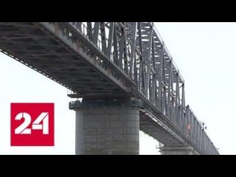 Строительство моста в Китай планируют завершить к концу года — Россия 24